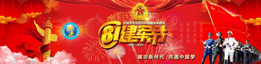 祝贺河南省王氏荣获2022年世界王氏第十七届联谊会承办权